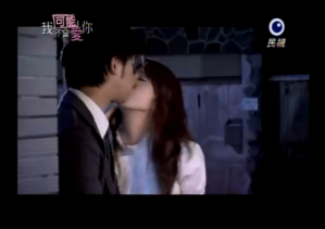 Just you taiwanese drama recap ep 14 - Losing it with