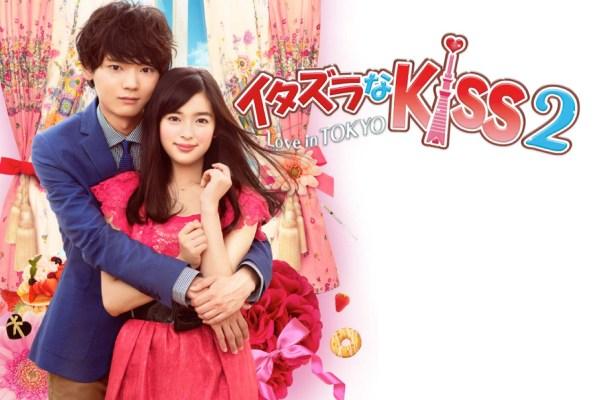 Itazura Na Kiss 2